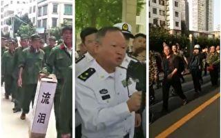 退役軍人抗議頻發 從越戰老兵到離退休軍官