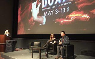 《求救信》加拿大西海岸首映 感動全場觀眾