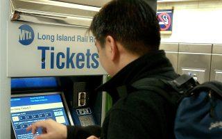旅遊小確幸 紐約長島鐵路推夏季週六一元票