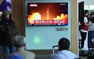 朝鮮突然翻臉 專家:川金會應不會變卦