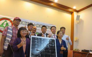 永鑫能源、云豹能源、新日光捐赠3kW太阳能系统