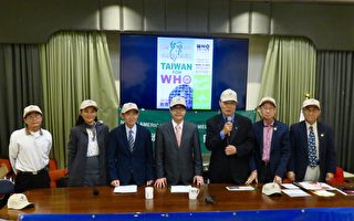 台湾人医师协会6日义诊与奖学金说明