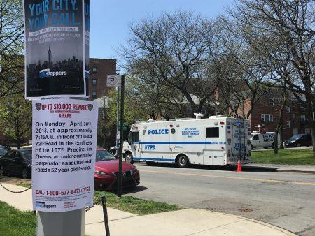 警察在附近加强安保,设置移动报警点,张贴悬赏破案启事。