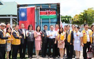 华南高商庆百岁 见证台湾的爱留在世界各角落
