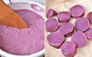 光是看着都会满足 10步做紫地瓜抹酱
