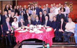 邓遐勋当选全美安良工商会总理