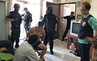 台竹联帮走私109枪案 警方再逮联系人