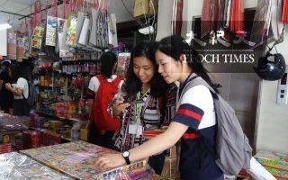 越南、波兰、丹麦、印尼等外籍生游览中坜