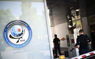 法國專家:中共間諜遍布法國及歐美