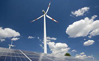 環團民調:逾七成民眾 願為能源轉型漲電價
