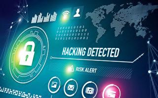 美專業團隊報告:中國黑客背後是中共