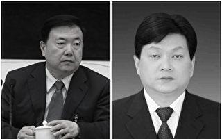 前甘肃书记王三运及虞海燕贪腐详情曝光