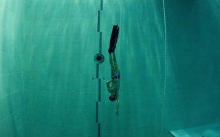 研究揭示巴瑶人可以长时间深潜水下的奥秘