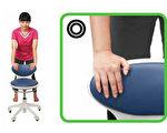 只需1把轉椅 2個動作重複做 就能鍛鍊腰腹