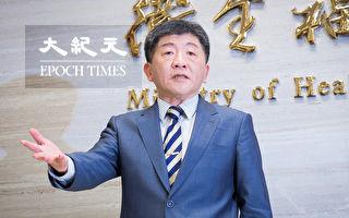 中共称别打悲情牌 台湾卫福部长:只有愤怒牌