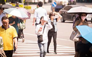 创纪录 台北气象站设站124年 出现6月最高温