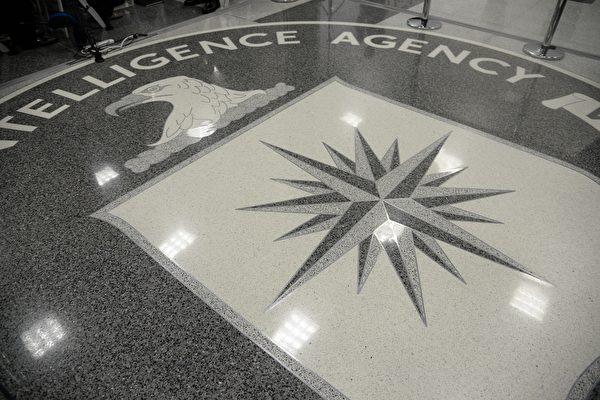 CIA首個Instagram貼圖藏玄機 如何破解