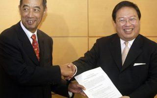 美檢察官:中國腐敗案又獲強力證據