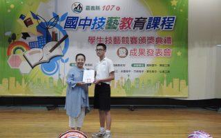 嘉义县国中技艺教育  学用合一成果斐然