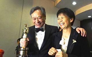 導演李安的那段過去 他太太原來這麼有個性!