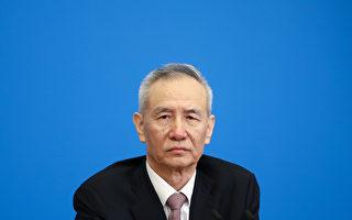 中共國務院現怪像 劉鶴胡春華互為「AB角」?
