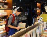网路书店流行的时代 逛书店的另类优势
