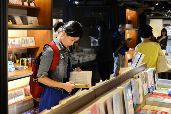網路書店流行的時代 逛書店的另類優勢