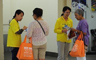 奥兰多亚洲文化节 法轮功受欢迎