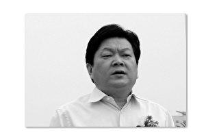 甘肃副省长虞海燕受贿半亿多受审 秘书被起诉