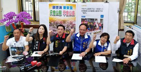 国民党团挺警消追究敬鹏大火原因厘清责任。