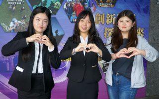 骊歌未唱  大叶3名学生已取得外国入学资格