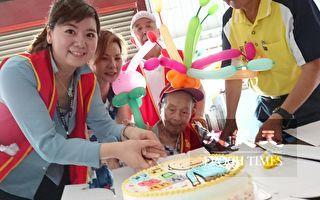 香包送愛98歲劉爺爺  枯萎的心注入新的希望