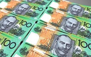 【货币市场】澳元对美元继续疲软