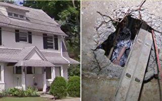 她整修老宅 地下室竟挖出古老秘密:童年梦境是真的!