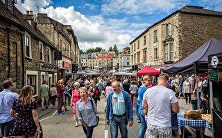 英國最時尚的小鎮