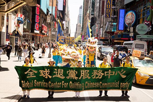 2018年5月11日,纽约部分法轮功学员在曼哈顿中城42街举行盛大游行,庆祝世界法轮大法日。(戴兵/大纪元)