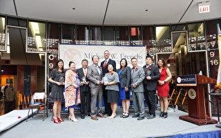 伊州财长庆祝亚裔月 表彰杰出贡献人士