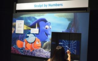 科学馆迎来Pixar动漫展 体验幕后奇妙
