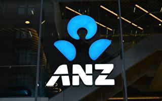 澳新银行调查 全澳房产信心指数创新高