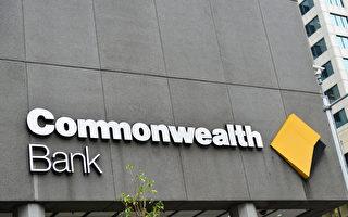 澳聯邦銀行推出先買後付服務 挑戰行業巨頭