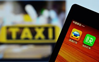 中國滴滴將進駐維州吉朗 正在招募司機