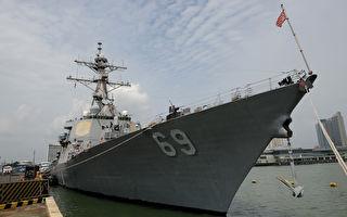 川金會存變數 美軍最先進驅逐艦抵日威懾朝鮮