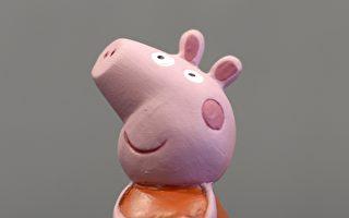 抖音平台封杀小猪佩奇 却引起更多讨论