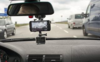 行车记录仪饱受争议 德国最高法院判决