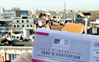法國2021年前取消主要居所住房稅