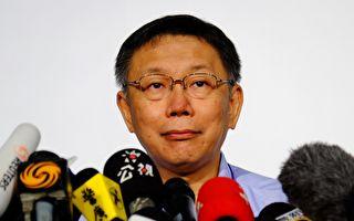 三强鼎立将形成 台北市长参选各方谈看法