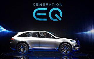 戴姆勒投資5億歐元在法國造奔馳電動車