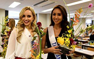 新西蘭世界小姐出爐 毛利電視主持獲桂冠