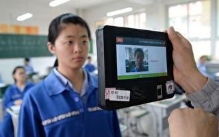 中共欲给台湾人发放身份证 台行政院公开回应
