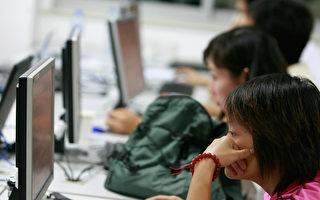 中共打擊網絡水軍 專家:它自己就有水軍